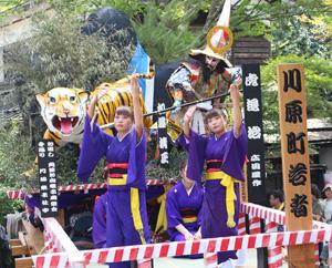 角館のお祭り イベント情報 仙北...
