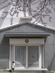 Shincho-sha Memorial Museum of Literature