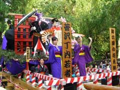 角館のお祭り 観光情報   仙北市