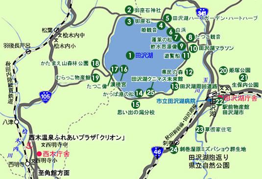 田沢湖マップ