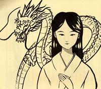 たつこ姫伝説